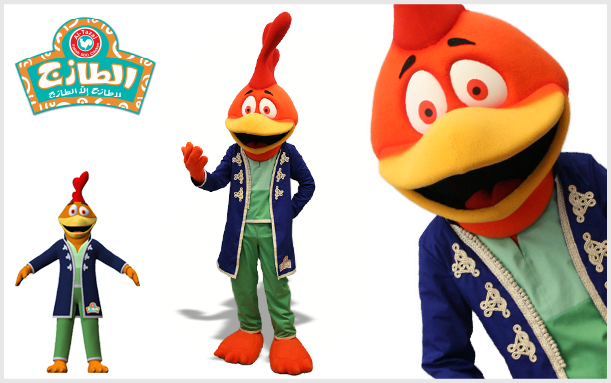 MASCOT ROOSTER